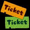 セカオワ ライブ2016 ディナー 追加チケット情報