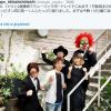 ミュージック・ポートレイト孤立していたSaoriさんにFukaseさんが薦めた曲とは&田口良一wiki風プロフィール