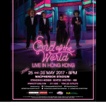 セカオワ2017香港ライブ.チケット購入方法